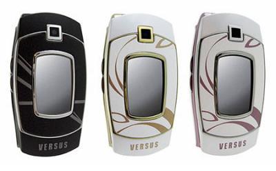 20081215175310-samsung-celulares.jpg