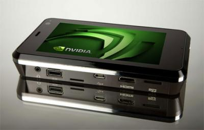 20081125195441-nvidia-apx2500.jpg